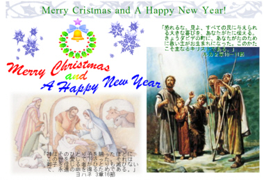 ChristmasMessage01.jpg